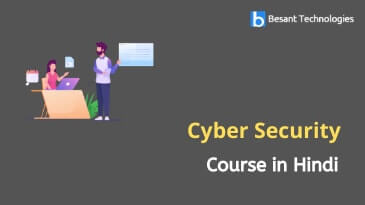 Cyber Security Course In Hindi Cyber Security Training In Hindi