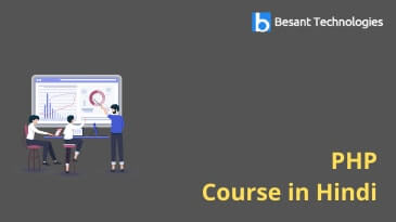 Learn PHP Training Course In Hindi