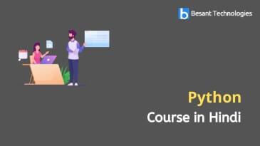 Python Training in Hindi